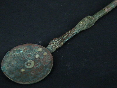 Ancient Large Bronze Spoon Islamic 1000 AD  #S3390