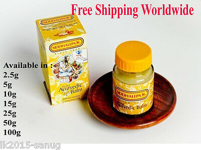 2.5g to 100g SIDDHALEPA Ayurveda Herbal Balm Pain Cold Flu Headaches Relief