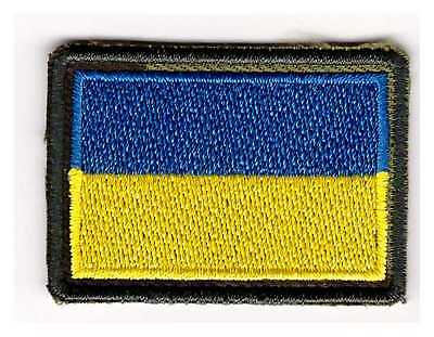 Ukrainian National Flag Military Army Uniform Patch Embroidered Emblem