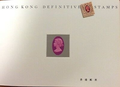 Hong Kong definitive stamps  (MUH)