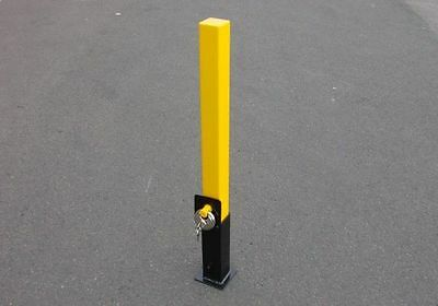 Maypole Security Post -  Removable - MP9731