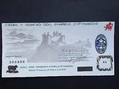 Wales 5 Pounds 1970's Private Issue Cancelled Harlech Castle Uncirculated UNC