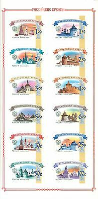 RUSSIA 2009 Sc# 7170-81 (7181a) M/S 6th Issue of Definitive Stamps, Kremlins MNH