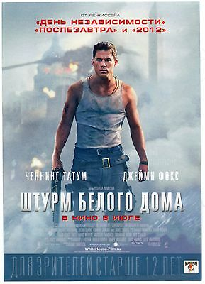 White House Down (2013) Channing Tatum Jamie Foxx Movie mini poster AD Flyer