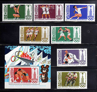 MONGOLIA 1980 MNH SC.1106/1113 Olympic Games Moscow