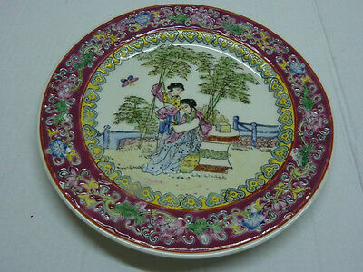 """Beautiful Vintage/Antique Chinese Hand-Painted Decorated Plate, Marked, Dia. 10"""""""