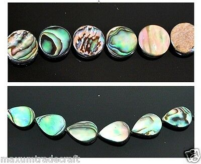 5pcs flat round teardrop abalone mother of pearl shell bead