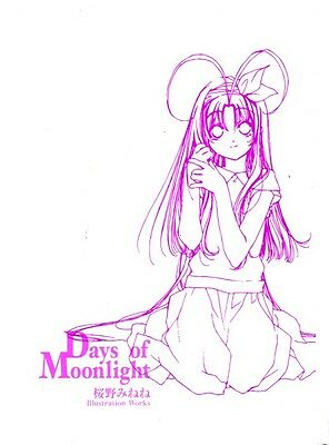 Days of Moonlight – Mineme Sakurano  Illustration Works - Edizione Giapponese
