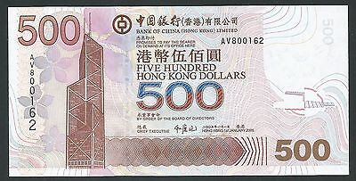 Hong Kong, Bank of China 2005 P-338b UNC 500 Dollars