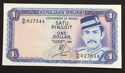1985 Brunei $1 circulated condition - A/31 027544