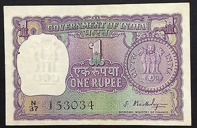 1966 1 rupee India circulated condition - N37153034