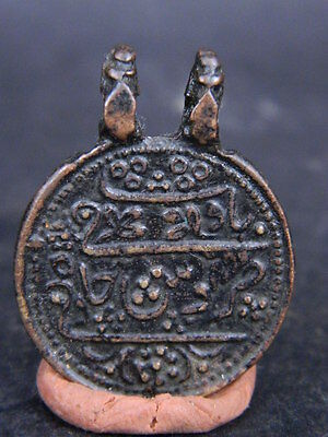 Ancient Bronze Pendant Islamic 1600 AD #GL1810