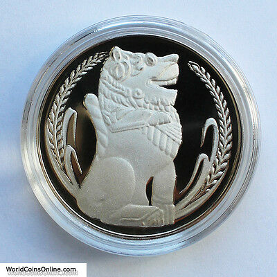 Singapore 1976 Silver Proof Dollar With Box And Coa