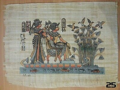 Egyptian Papyrus Art - print 25