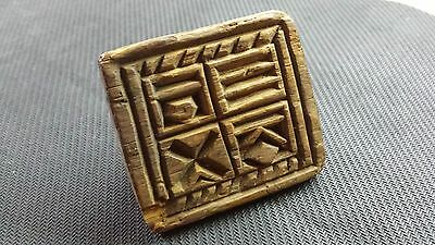 Byzantine Original Rare Wooden Bread Stamp 5rd-9th century AD
