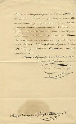 Nicholas I of Russia autograph document signed as Czar