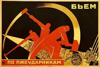 Vintage Russian Propaganda Poster USSR Lazy Workers Retro Communism Art Print A3