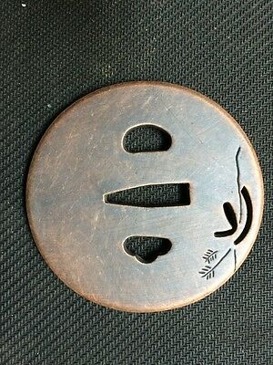 Tsuba for japanese sword katana samurai classical grass circle style
