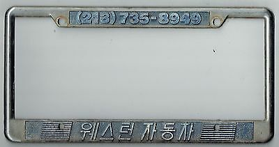 los angeles california wilshire koreatown vintage dealer license plate frame