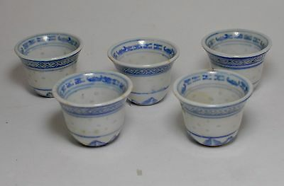 Chinese Blue and white  Miniature Tea cups ~ Set of 5~ 1.5'' Tall ~