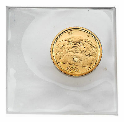 UK Gibraltar 1994 Pekingese 1/25 oz Gold Coin
