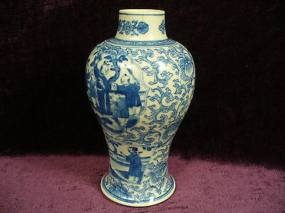 "Antique 17/18C Chinese blue white porcelain jar vase Chenghua mark ""成华年制"""