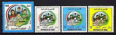 IRAQ 1988 School Postal Saving Bank full Set SC 1380 - 1382 + 250 Fils RARE