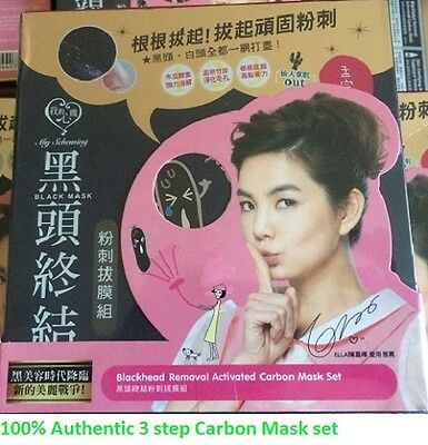 My Scheming Blackhead Removal Activated Carbon Mask Set