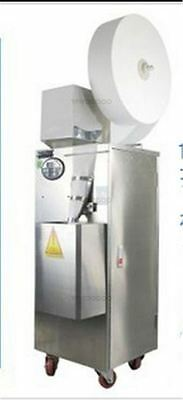 New Automatic Weighing And Packing Filling Particles & Powder Machine W
