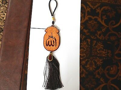 Allah And Mohammed Calligraphy Car Hanging Islamic  Double Side  Ornament