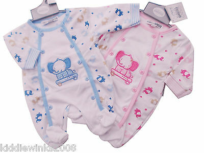 BNWT Tiny Baby girl or boys Premature Preemie Baby elephant sleepsuit Clothes