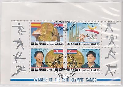 (ICE-82) 1992 Korea M/S 25th Olympic Games
