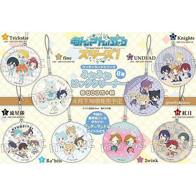 Ensemble Stars Game Anime Strap Keychain Cell Phone Screen Cleaner Super Large