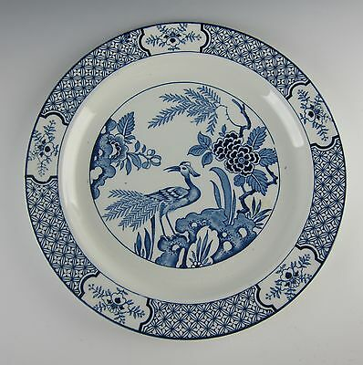 Wood & Sons China YUAN-BLUE + WHITE Dinner Plate(s)