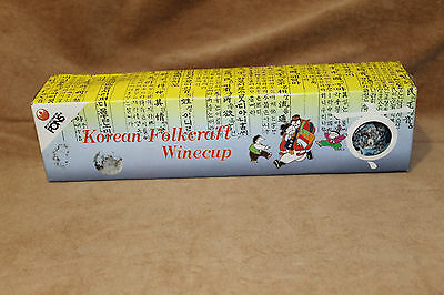 Korean Folkcraft Winecup 5 New In Box NIB