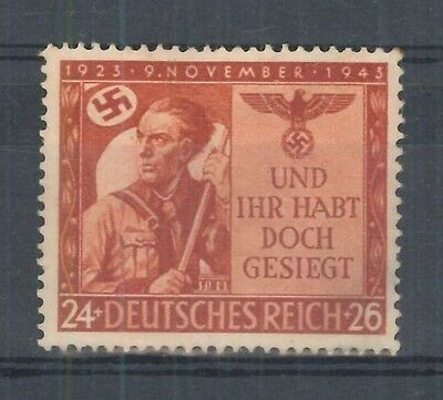 GERMANIA REICH 1943 - TL (catalogo n.° 782) (6172)