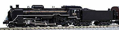 JNR Steam Locomotive Type C59 Post-war (Kure Line) N-Scale KATO 2026-1