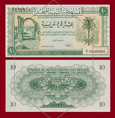 Libya 10 Piastres ND .  UNC - Reproductions
