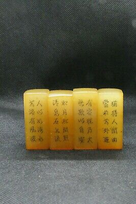 4 Pieces of Antique Chinese Shoushan Stone Hand Carved