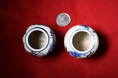 Antique Pair of Chinese Porcelain Cups Qing Dynasty