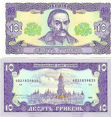 Ukraine - 10 Hriven' 1992 UNC - sign. Het'man, Pick 106a