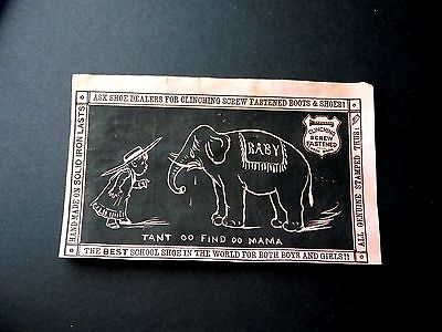 Clinching Screw Fastened School Shoes Crying Baby Elephant M.C. Myers PA L3