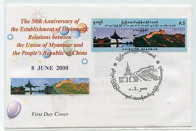 Myanmar 2000 FDC, 50th Anniversary of Diplomatic Relations with China, insert