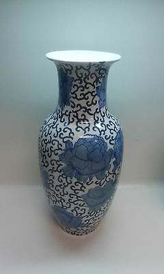 Chinese Asian Blue and White Porcelain Vase Jar Floral 13in tall stamped Made in