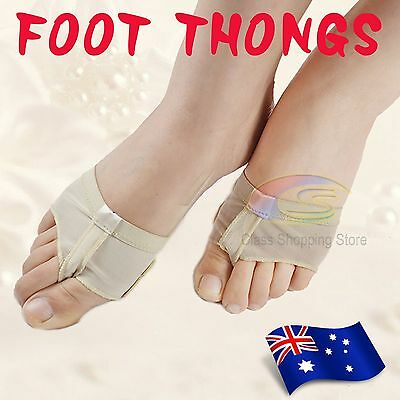 1/2 Pair Contemporary Half Lyrical Foot Undies Dance Shoes Paws Toe Thongs Beige