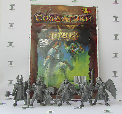 Paladins 54 mm - 5 Figures NEW SOFT SERIES Tehnolog Russian Toy Soldiers 1:32
