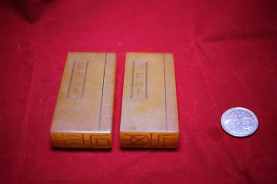 2 Pieces of Antique Chinese Shoushan Stone Hand Carved