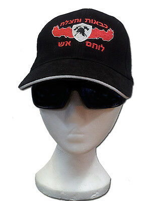 Black Israeli embroidered Firefighter & Rescue Services Hat, Baseball Style Cap