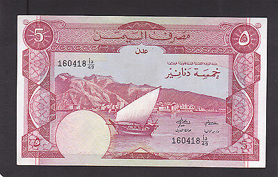 YEMEN 5 DINARS OF 1984 ISSUE SIGN.4  P.8b IN UNC COND.
