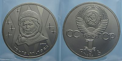 Russia 1 Rublo 1983 First Woman In Space Proof 2